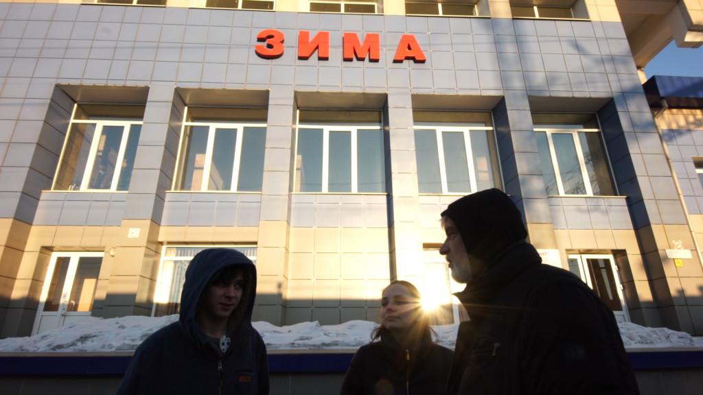 Дмитрий Брусникин со студентами. День четвертый