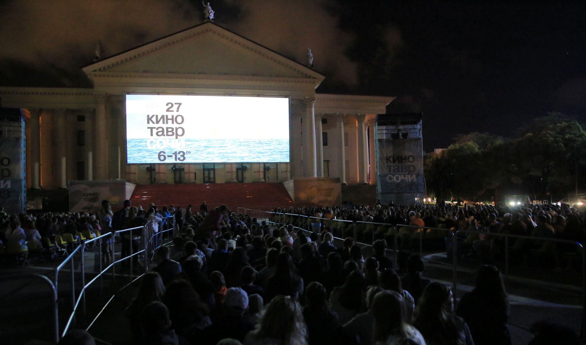 Kinotavr view